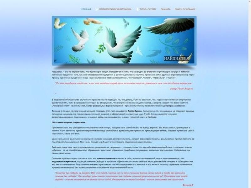 iamfree.com.ua.jpg