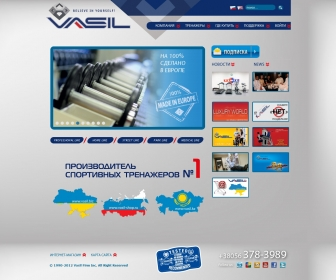 VАSIL Inc