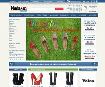 Интернет-магазин Nadаs