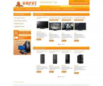 Интернет-магазин Спрут