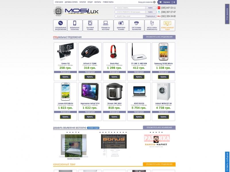 mobil1 (1).jpg