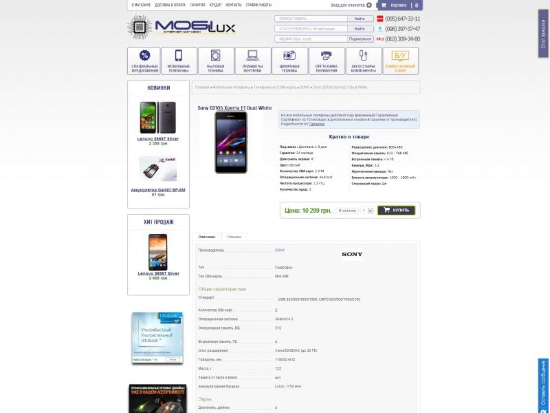 mobil1 (3).jpg
