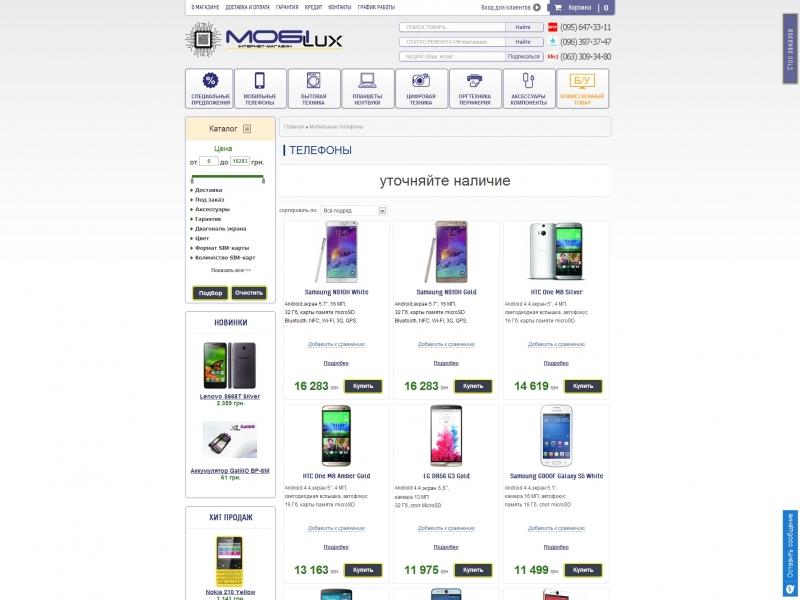 mobil1 (2).jpg