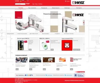Сайт компании HERZ (UA)