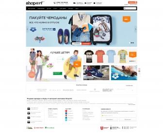 ShopArt