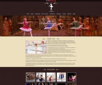 Школа балета Франкфурт