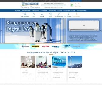 Интернет-магазин ОВК-Мастер