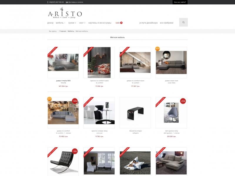 aristo2.jpg