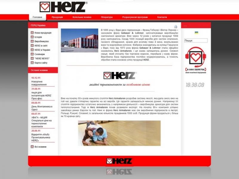 herz-armaturen.com.ua.jpg