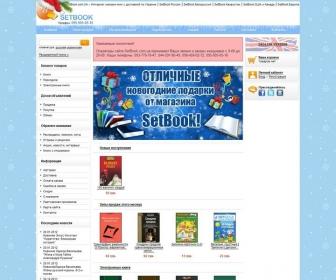 """Магазин книг """"Сетбук"""""""