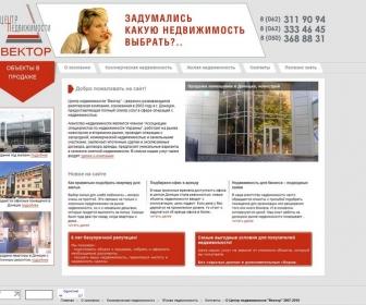 """Агенство недвижимости """"Вектор"""""""