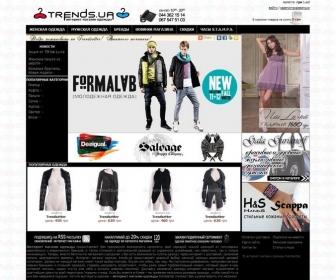 """Интернет-магазин одежды """"Trendsetter"""""""